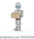 Robot with cardboard box 76234260