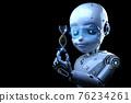 robotic boy holding dna helix 76234261