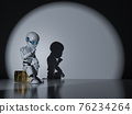 Thinker man robot 76234264