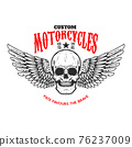 Custom motorcycles .Poster template with winged skull. Design element for poster, flyer, card, banner. Vector illustration 76237009