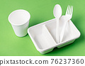 Eco friendly biodegradable paper disposable for packaging food and paper glass. 76237360