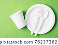 Eco friendly biodegradable paper disposable for packaging food and paper glass. 76237362