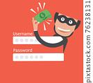 Hacker Breaks Into Smartphone Data Theft Vector Illustration. 76238131