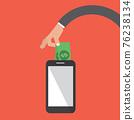 Mobile Banking Money Stealing Vector Illustration. 76238134