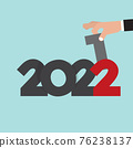 Hand Changing 2021 To 2022 Vector Illustration. 76238137