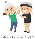골프의 일러스트. 젊은 여성에 스윙을 가르치고있는 성가신 아저씨. 76239121