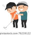 골프의 일러스트. 젊은 남성 골프를 가르치고있는 성가신 아저씨. 76239122