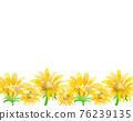 水彩畫 框架 幀 76239135