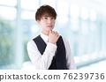 Looking businessman 76239736