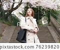 businesswoman, sakura, spring 76239820