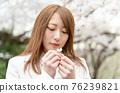 spring, cherry blossom, cherry tree 76239821