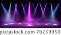 Stage lights, spotlight beams with smoke on floor 76239950