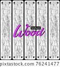 Black and white texture of blank wooden planks. Vector Monochrome wood pattern of old wall or floor background. 76241477