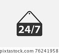 24-7-service-icon-08.eps 76241958
