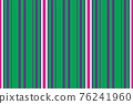 Stripes pattern vector background. Colorful stripe abstract text 76241960