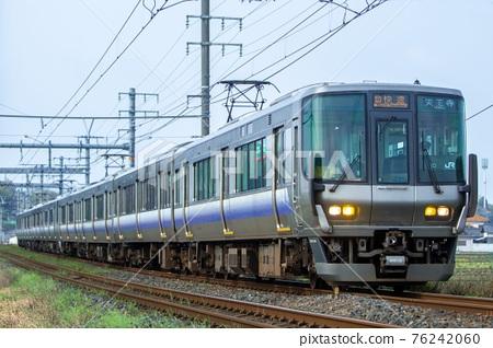 Hanwa Line 76242060