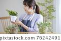gardening, female, females 76242491