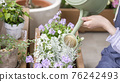 gardening, watering plants, female 76242493