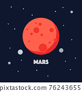 Mars on space background. star and planets on galaxy background 76243655
