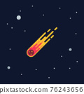Meteorite on space background 76243656