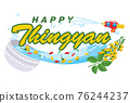 Thingyan, Burmese New Year Festival, Water Festival in Burma, Vector Illustration 76244237