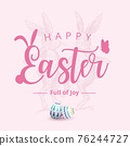Happy Easter Banner with Bunny and Colourful Painted Eggs. Vector 76244727