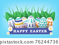 Happy Easter Card with colourful painted eggs, Vector 76244736