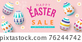 Happy Easter Sale Banner with Colourful Painted Eggs. Vector 76244742