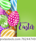 Happy Easter Card with colourful eggs, Vector 76244749