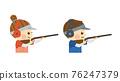 步槍 矢量 男人和女人 76247379