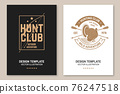 Hunting club badge. Eat, sleep, hunt. Vector Flyer, brochure, banner, poster design with turkey, hunting bow and arrow silhouette. Outdoor adventure hunt club emblem 76247518