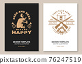Deer and beer make me happy. Vector Flyer, brochure, banner, poster design with hunting gun, pot on the fire, camping tent, deer and hunting horn silhouette. Outdoor adventure hunt club emblem 76247519