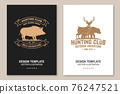 Hunting club badge. Eat, sleep, hunt. Vector illustration Flyer, brochure, banner, poster design with deer, bear and forest silhouette. Outdoor adventure hunt club emblem 76247521