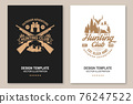 Hunting club. Vector. Eat, sleep, hunt. Vector illustration Flyer, brochure, banner, poster design with hunting gun, binoculars, mountains, deer, forest silhouette. Outdoor adventure hunt club emblem 76247522