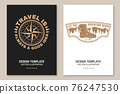 Let the adventure begin. Travel is always a good idea. Vector illustration Flyer, brochure, banner, poster design with hiking boots, mountains, sky and forest silhouette. 76247530