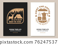Let s sleep under the stars. Summer camp. Vector Flyer, brochure, banner, poster design with deer, coffee, camper tent in the night and forest silhouette. 76247537