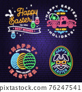 We wish you a very happy easter neon card, badge, logo, sign. Vector Neon typography design with rabbit and hand eggs. Modern minimal style. Easter Egg Hunt 76247541