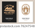 The best view comes after the hardest climb. All good things are wild and free. Vector Flyer, brochure, banner, poster design with knife, binoculars, mountains, condor, sky, forest silhouette 76247548