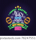 Happy Easter neon card, badge, logo, sign. Vector. Typography neon design with easter rabbit and hand eggs. Modern minimal style. For poster, greeting card, overlay, sticker 76247551
