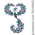 Magic Fairy Bird. Phoenix Bird. Mythical character. Ornamental Silhouette for your design 76249462