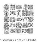Ethnic handmade ornament, Folk Nordic Symbols. Art background for your design 76249464