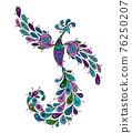 Magic Fairy Bird. Phoenix Bird. Mythical character. Ornamental Silhouette for your design 76250207