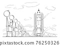 Line of People Waiting for Spaceflight, Space Ship Launch. Vector Cartoon Stick Figure Illustration 76250326
