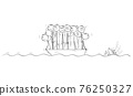 Group of People or Businessmen Standing Helplessly on Small Lifeboat, Ocean Ship is Sinking on Background. Vector Cartoon Stick Figure Illustration 76250327