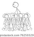 Big Man Walking in Average Crowd, Individuality and Distinctiveness, Vector Cartoon Stick Figure Illustration 76250329