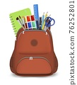 Red backpack with school supplies, vector isolated illustration. 3d realistic student bag with stationery. 76252801