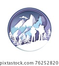 Paper cut hiker couple silhouettes, winter mountains. Tourists with backpacks hiking, trekking, vector illustration. 76252820