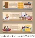 Hostel vector banner template set. Reception, cheap comfortable dormitory rooms, kitchen, laundry for budget tourists. 76252822