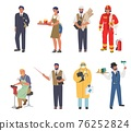 People of different occupations and professions, workers in uniform, cartoon character set, flat vector illustration. 76252824