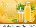 Orange juice ads. Tasty citrus juice package design, promotion poster, banner template, vector illustration. 76252825